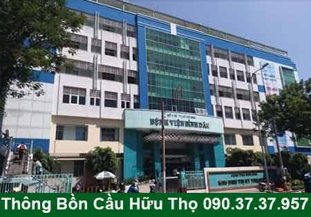 Rút hầm cầu bệnh viện giá bao nhiêu tiền 1khối 0903737957